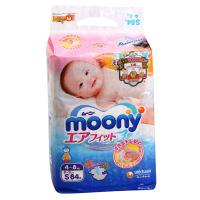 日本原产 尤妮佳/Moony 婴儿纸尿裤 宝宝尿不湿 S号 84片 4-8kg