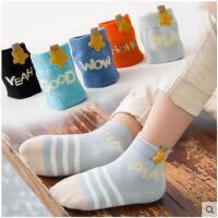儿童袜子纯棉冬秋男童女童学生五角星透气中筒袜3-5-7-9-12岁宝宝