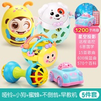 手摇铃玩具婴儿童0-1岁宝宝手抓可咬软胶男孩女孩3-6-12个月8益智