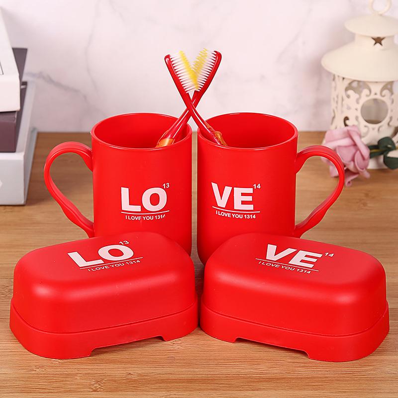 结婚洗漱用品套装嫁妆红色牙刷皂盒高档创意情侣用品大全一套 新品上市 质量优 价格优