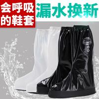 男女高筒防雨鞋套防水雨天防滑骑行摩托车鞋套加厚电动车鞋套