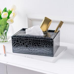 奇居良品 欧式家用皮质多功能纸巾盒抽纸盒餐巾纸抽盒客厅遥控器收纳盒