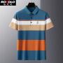 伯克龙 男士短袖POLO衫纯棉条纹款 男装青中年夏季商务休闲宽松翻领保罗衫T恤A88063