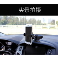 汽车前挡玻璃吸盘车载手机支架多功能伸缩机械臂出风口支架导航架
