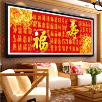 新款客厅系列大幅百福图十字绣百寿图印花3D十字绣福寿图福字寿字