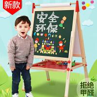儿童双面磁性画板宝宝小黑板可升降画架支架式家用白板涂鸦写字板