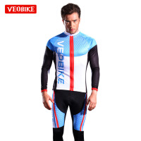 春秋季长袖骑行服套装 品质自行车衣服