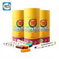 美乐水彩笔 12色儿童绘画可水洗 宝宝无毒水彩画笔套装进口