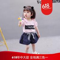 女宝宝夏装2018新款1-2-3-4岁女童5套装公主裙短袖女孩裙子两件套