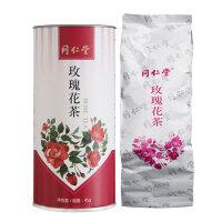 同仁堂 玫瑰花茶 45g/盒