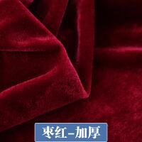 金丝绒布料绒布面料加厚黑色红色批发窗帘布头地摊布摆摊桌布