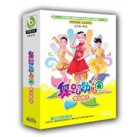 蓝光正版高清真人舞蹈 舞蹈幼儿园DVD儿童歌伴舞基础教材教学视频