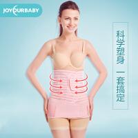 佳韵宝产后收腹带束缚带顺产剖腹产产妇束腹带塑身套装