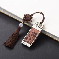 创意木质 复古典红木制u盘16g创意公司商务礼品礼物定制刻字印logo