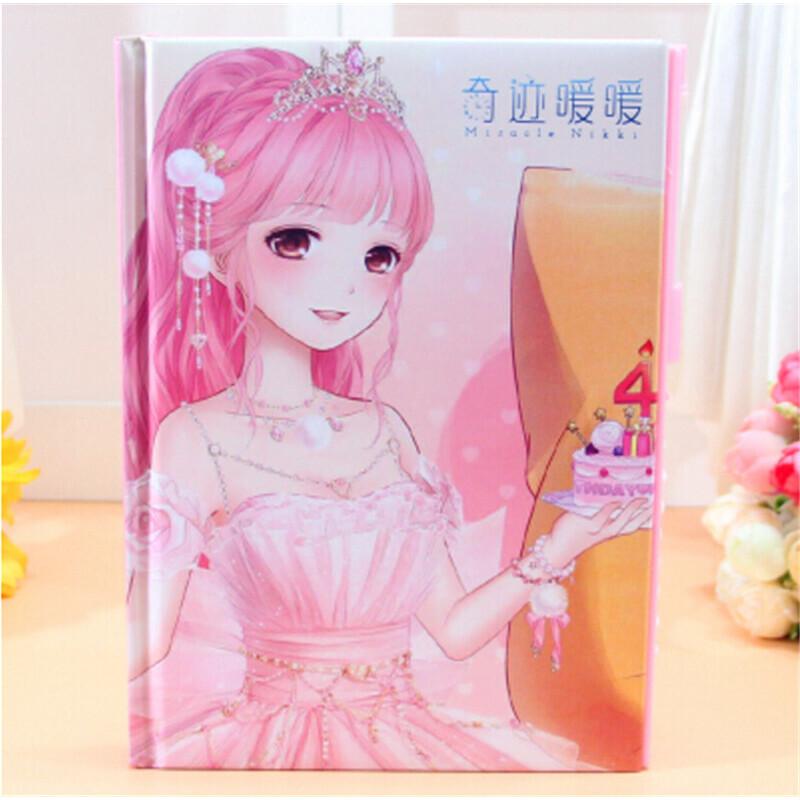包邮韩国创意钢琴键花花姑娘公主 苏菲亚密码本小学生可爱日记本记事