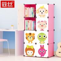 卡通书柜儿童书架小自由组合玩具收纳柜简易储物置物柜子