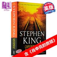 【中商原版】英文原版 四季奇谭Different Seasons /Stephen King包含肖申克的救赎