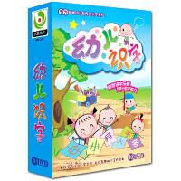 幼儿识字10DVD 宝宝识字不用教卡通动画片光盘