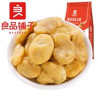 良品铺子 沙拉薯条140gx2袋薯片膨化食品休闲零食小吃小袋装