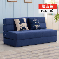 沙发床可折叠榻榻米单人双人米小户型客厅两用简易懒人沙发 1.5米以下