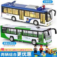 儿童双层公交车玩具模型仿真合金男孩公共汽车宝宝大号巴士玩具