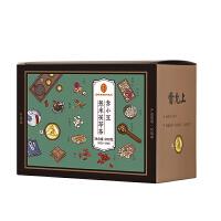 雷允上 红豆薏米茶代用茶赤小豆薏米茯苓茶袋泡茶花茶200克升级版