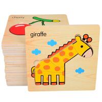 幼儿童木质拼图3D立体拼插玩具0-2-3-4岁宝宝益智早教一套8张