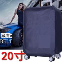 男女行李箱套保护套旅行箱防尘套20寸拉杆箱套24寸箱罩26加厚防水p 藏青色20寸 礼物随机配送