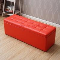 沙发储物箱凳子客厅多功能长方形储藏家用带的长条登子欧式无靠背