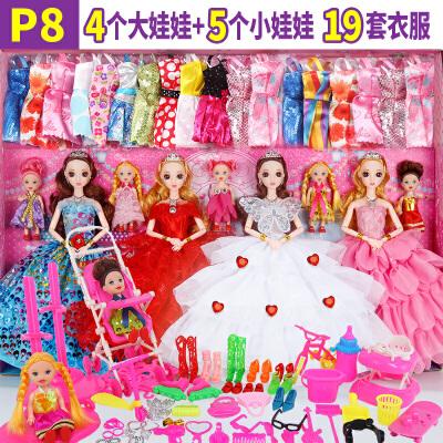 依甜芭比洋娃娃套装超大礼盒女孩公主儿童玩具梦想豪宅大号单个布 8D真眼12关节 238件套
