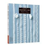 从基础到应用:棒槌蕾丝编织入门教程