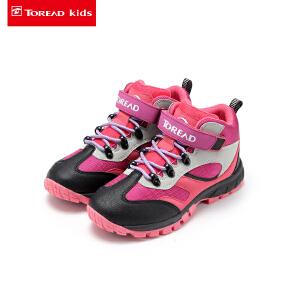 探路者童鞋 女童儿冬户外中帮登山童鞋