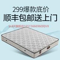 席梦思弹簧床垫椰棕乳胶软硬两用床双人加厚保暖定制