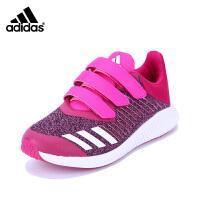 【到手价:171.6元】阿迪达斯(adidas)新款轻便耐磨跑步鞋中大童运动训练鞋CG2723粉色