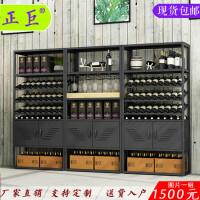 现代红酒架欧式葡萄酒红酒杯架展示架子陈列柜工业风酒架酒柜 咖啡色3个一组