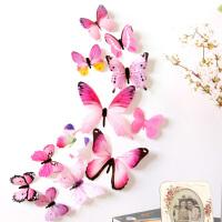 3D立体仿真蝴蝶墙贴画房间装饰冰箱客厅背景墙贴纸卧室幼儿园布置
