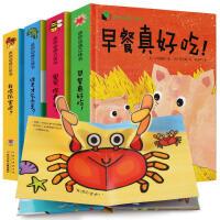 全套4册立体书儿童3D立体书好好玩绘本一岁半到两三周岁0-3-6岁宝宝早教启蒙左右脑全脑开发益智故事婴儿小手撕不烂认知翻翻机关书