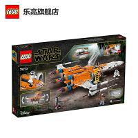 【当当自营】LEGO乐高积木 星球大战Star Wars系列 75273波・达默龙的 X-翼战斗机 男孩女孩 新年生日