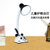 【满减优惠】LED台灯护眼书桌学生插电式宿舍卧室学习可爱儿童卡通床头阅读灯