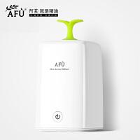 AFU阿芙 萌芽迷你香氛仪 单方植物香薰 精油香薰炉