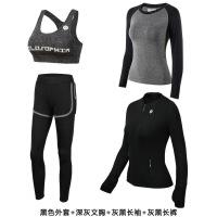 健身瑜伽服四件套 性感显瘦跑步训练服套装速干长袖搭长袖外套