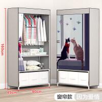 衣柜简易布衣柜钢管加粗加固简约现代经济型柜子双单人组装衣橱B