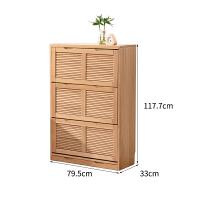 实木鞋柜大容量简约现代门厅柜多功能门口超薄翻斗鞋柜实木 整装