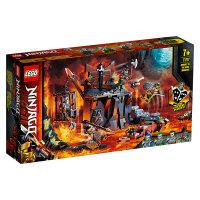 【当当自营】LEGO乐高积木 幻影忍者Ninjago系列 71717 骷髅地牢之旅 玩具礼物