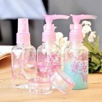 旅游外出用品 洗漱包化妆品分装瓶 香水真空瓶 喷瓶五件套装 粉色
