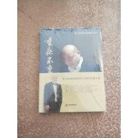 【旧书二手书9成新】重疾不重(全新未开封)/丁云生 中国书籍出版社