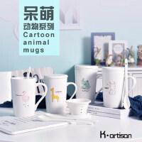 可爱卡通动物陶瓷杯子简约大容量马克杯情侣杯牛奶杯咖啡杯带盖勺