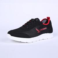 2017夏季运动鞋跑步鞋休闲鞋透气网布鞋男鞋旅游鞋男鞋跑步鞋男