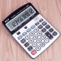 快灵通办公财务专用计算器12位小号计算机学生用可爱办公用品批发