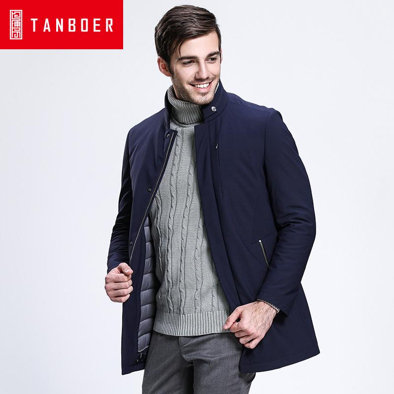 坦博尔潮流立领羽绒服男中长款商务休闲可脱卸内胆冬季外套TA3653 反季清仓促销